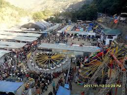 The annual international fair in Rampur